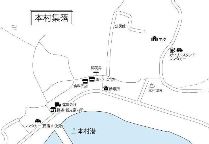 Honmura Village